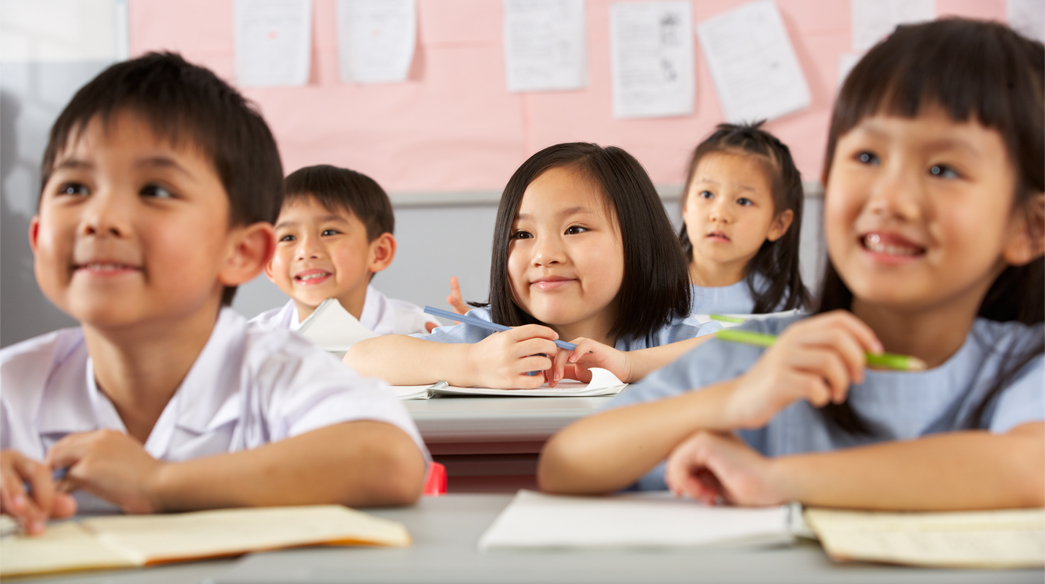 PSLE Chinese Learning