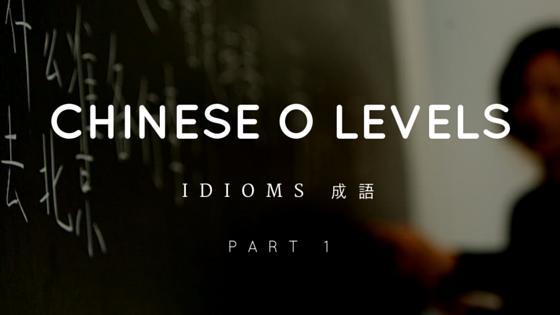 O Level Chinese