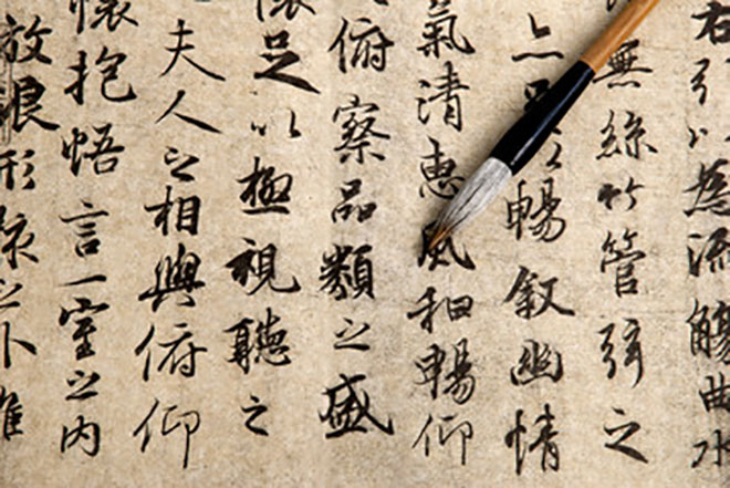 Traditional Writing