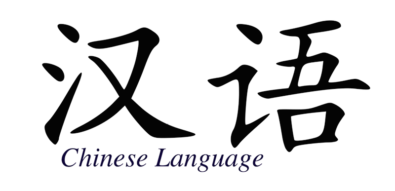 benefits-of-learning-chinese-in-singapore