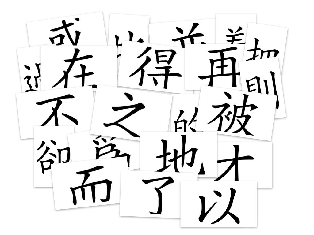 tips-on-how-to-sound-fluent-in-chinese-language
