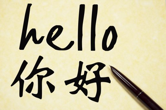 6 popular misconceptions of the chinese language vs cantonese and