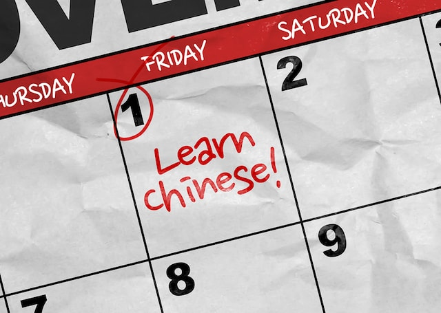 Chinese Language Course, Learn Chinese Language