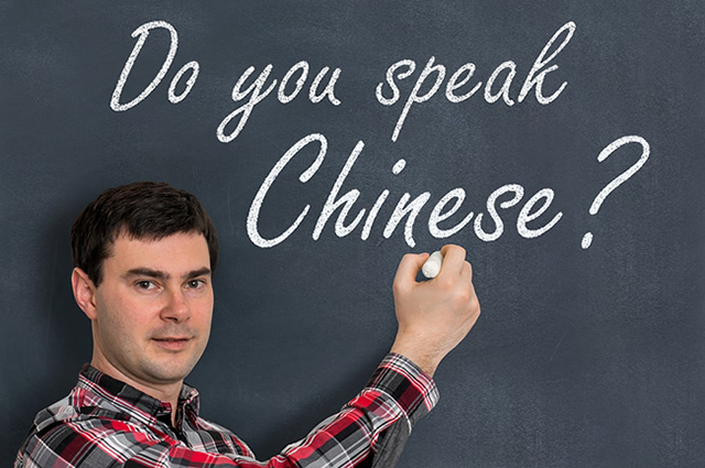 learn chinese language singapore