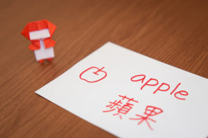 learn mandarin singapore