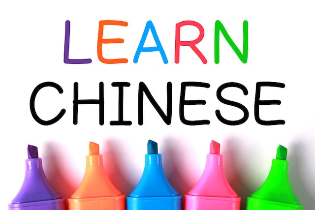 Learn Mandarin Singapore, Learn Chinese Language Singapore