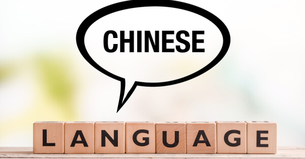 Learn Chinese In Singapore
