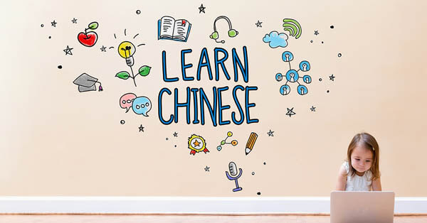 Learn Chinese In Singapore, Learn Chinese Singapore