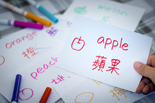 Learn Chinese Singapore, Learn Chinese Language