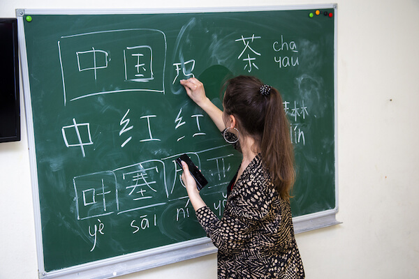 Mandarin Course Singapore, Learn Mandarin Singapore