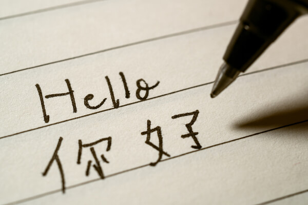 Online Chinese Course, Online Chinese Course Singapore